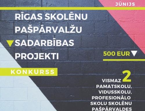 Rīgas skolēnu pašpārvalžu sadarbības projektu konkursa pavasara kārta!